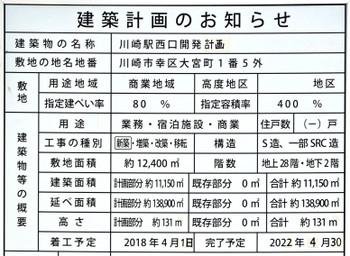 Kawasakijr170218