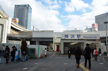 Yokohamajr170320