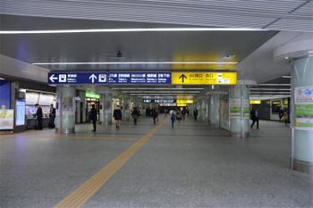 Yokohamajr170321