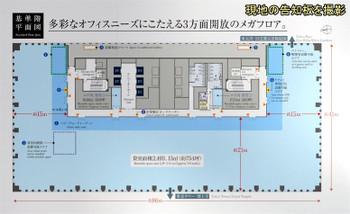 Tokyohamamatsucho170312