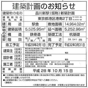Tokyojr170317