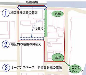 Kawasakikosugi170311