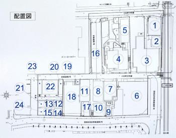 Kawasakikosugi170314