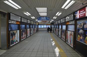 Tokyoharajuku170318