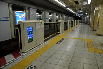 Tokyokudan170411