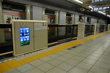 Tokyokudan170412