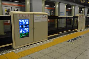 Tokyokudan170413