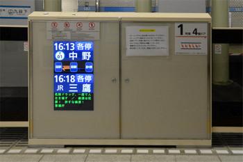 Tokyokudan170414