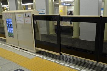 Tokyokudan170415