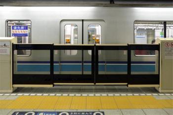 Tokyokudan170417