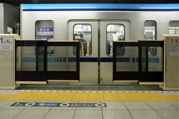 Tokyokudan170418