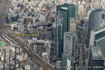 Tokyoshinbashi170414