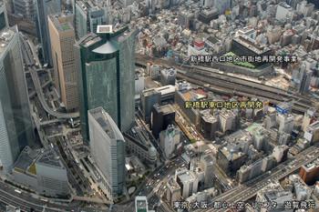 Tokyoshinbashi170415
