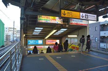 Yokohamakikuna170422