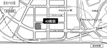 Yokohamamm21170423