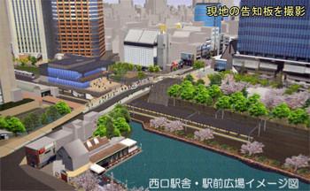 Tokyoidabashi170511