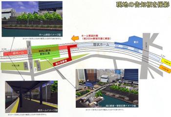 Tokyoidabashi170512