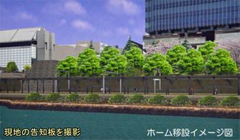 Tokyoidabashi170513
