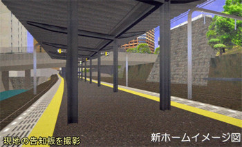 Tokyoidabashi170514