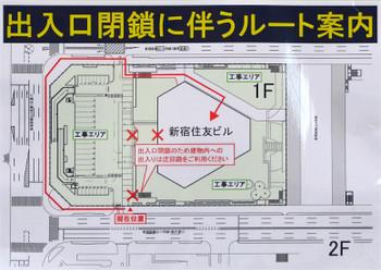 Tokyoshinjuku170522