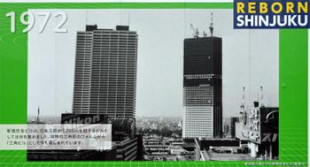 Tokyoshinjuku170530