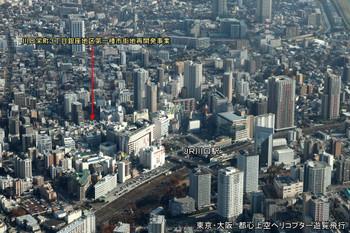 Saitamakawaguchi170512
