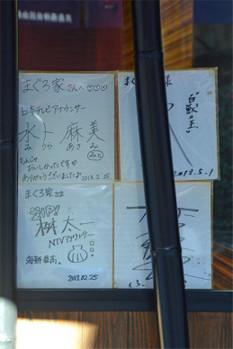 Tokyotsukishima170516