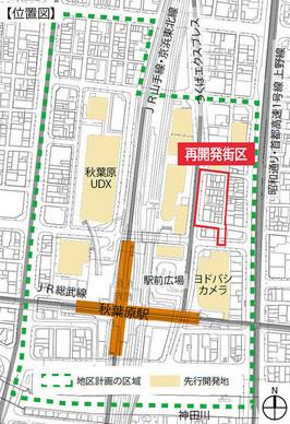 Tokyoakihabara170612