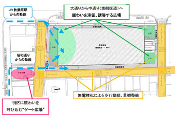 Tokyoakihabara170613