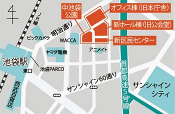 Tokyoikebukuro170512
