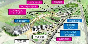 Tokyohaneda170611