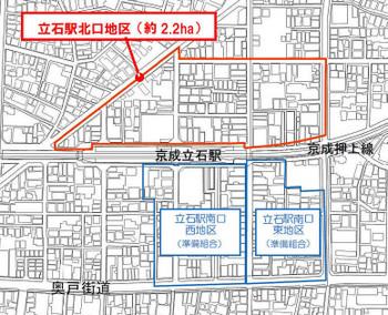 Tokyotateishi170612