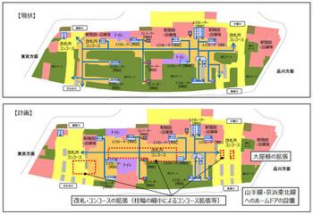 Tokyojrshinbashi170612