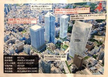 Tokyotoranomon170651