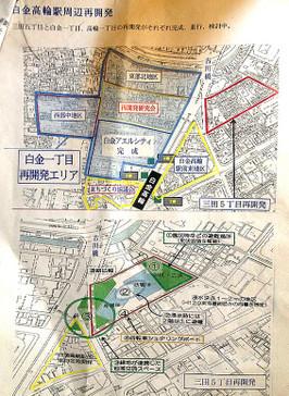 Tokyotoranomon170652