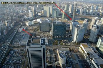 Yokohamamm21170623
