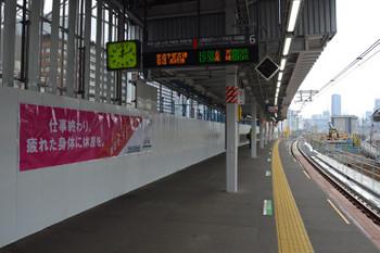 Tokyoshinagawa170625