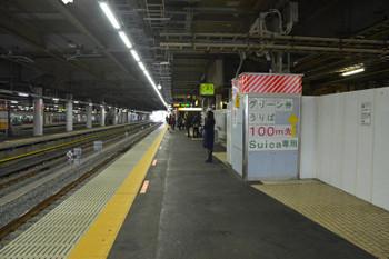 Tokyoshinagawa170629