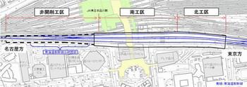 Tokyojrshinagawa170672