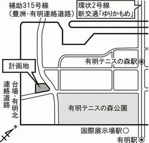 Tokyoariake170612