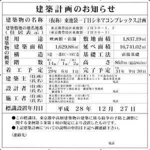 Tokyoikebukuro170615