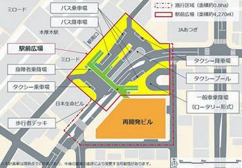 Atsugi170615