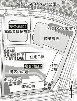 Tokyokanamachi170613