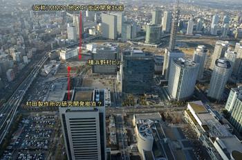 Yokohamamm21170631