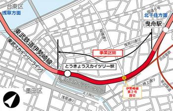 Tokyooshiage170712