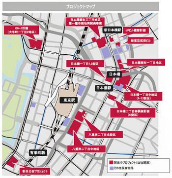 Tokyonihonbashi170712