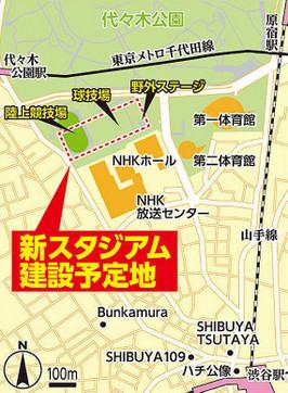 Tokyoyoyogi170712