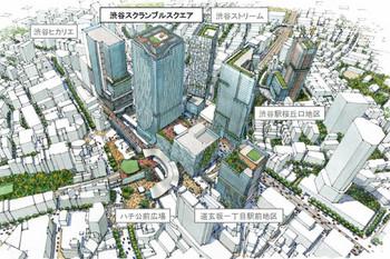 Tokyoshibuya170811