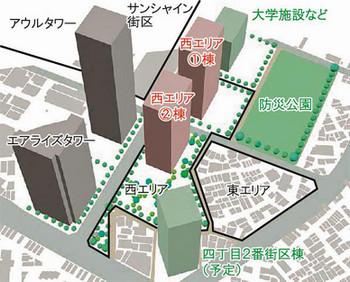 Tokyoikebukuro170815