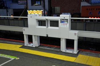Tokyomachida170814